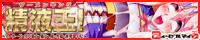 精液王(ザーメンキング)!~アーサー王も円卓騎士も魔女も、俺の性剣で痙攣即イキ!~